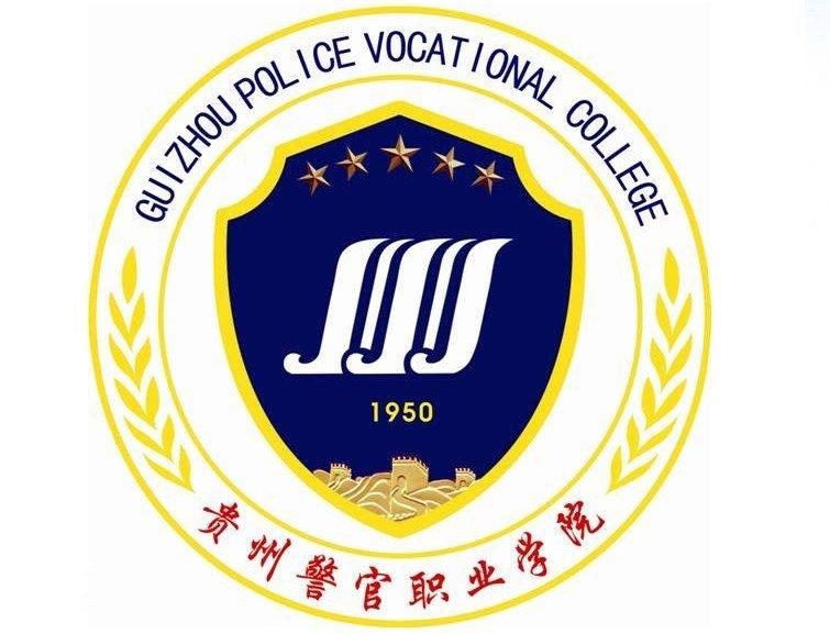 厦门东海职业技术学院位于福建省厦门市同安区五显中路,是一所国家