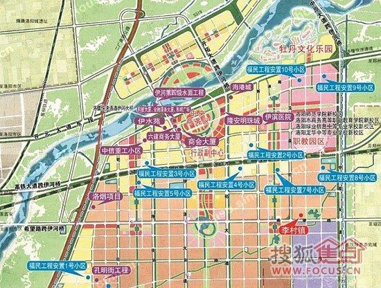 洛阳李村吉家寨村地图