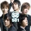 japanese album vol. 1