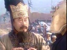 电视剧《汉武帝》中的刘屈牦