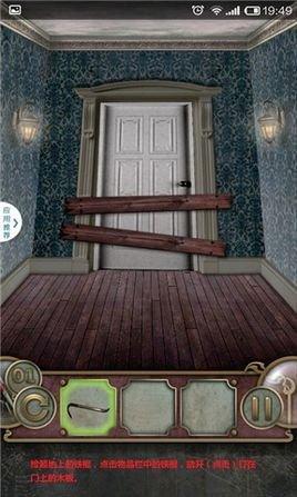 攻略城堡逃亡攻略禧密室延沉璧1550图片