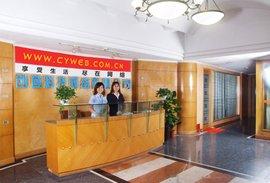 江门市创域科技网络有限公司