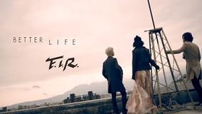 Better Life 图片版