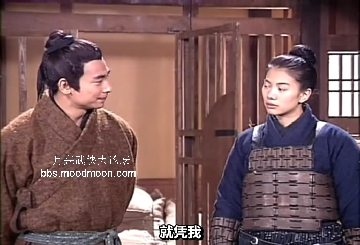 [tw1998]《花木兰》袁咏仪 赵文卓 48集国语中