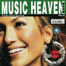 music heaven vol.51