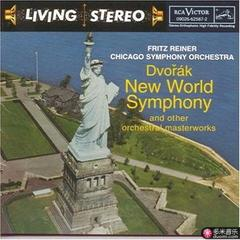 dvorak  new world symphony and other orchestral masterworks