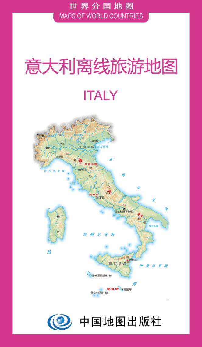 法国地图 意大利旅游地图 希腊地图 马耳他地图 西班牙地图 英国地图