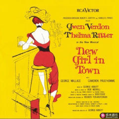 new girl in town(original broadway cast recordings)