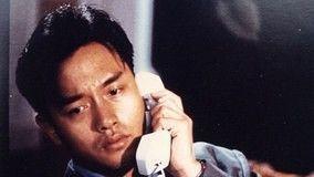 奔向未来的日子 电影 英雄本色II 主题曲