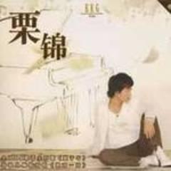 2006首张个人同名专辑
