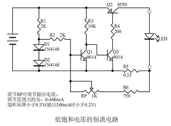 谁能给我3.7v供电,1wled恒流源电路图,要用三极管,不要用模块.