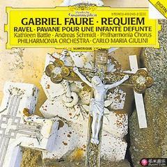 giulini- fauré -requiem