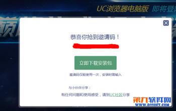 uc瀏覽囂下載手機版_舊版uc瀏覽器_uc瀏器下載安卓版