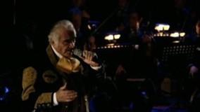 Amor Mío (En Vivo) 现场版