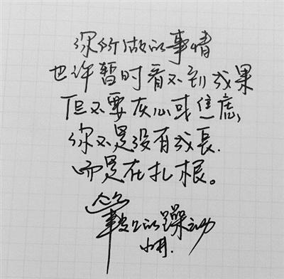 也可以缩小复印了练硬笔书法,钩的笔画要先顿笔,而田先生的行书,