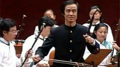 放风筝 朱昌耀 中国民谣二胡之夜中国音乐名家音乐会版
