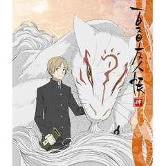「夏目友人帳 肆」特典cd1「柊お使い帳」