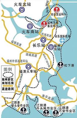 大力推进新区与平潭的基础设施对接,加快福州到平潭的高速公路,铁路