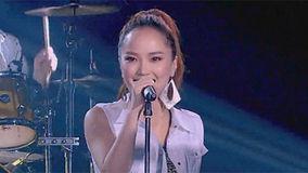 爱之初体验 中国最强音第六期 现场版