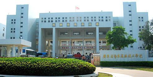 广东最好的大专学校是那几所