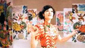 最炫民族风 原版MV