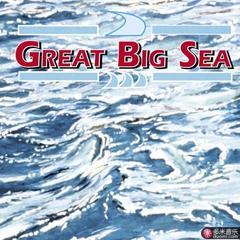 great big sea