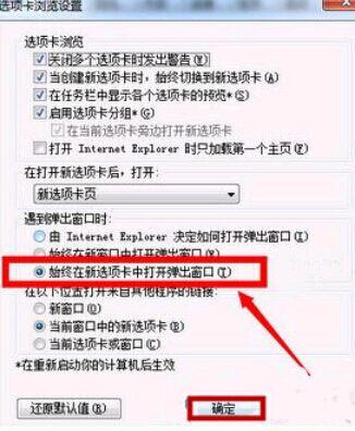 火狐浏览器下载视频_请问FireFox火狐浏览器如何提取视频缓存_3