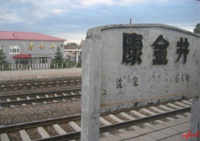 康金井距离哈尔滨站59公里,距离佳木斯站448公里,隶属哈尔滨铁路局