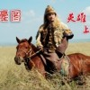 英雄上马的地方(单曲)
