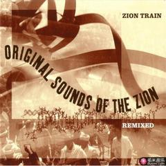 original sounds of the zion - remixed