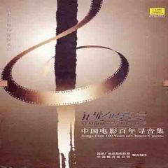 记忆的符号cd9 青春之歌