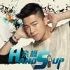 hands up (单曲)