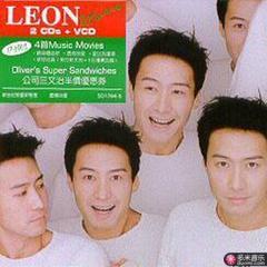 leon club sandwish