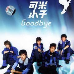 goodbye 新歌+精选