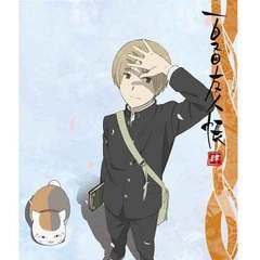 「夏目友人帳 肆」特典cd5 「ニャンコ先生百人一首読み上げcd」