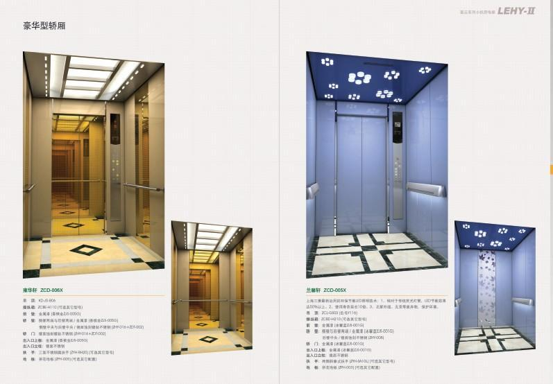 电梯门锁回路旁路接线图