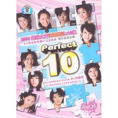 2006超级女声沈阳唱区×10强