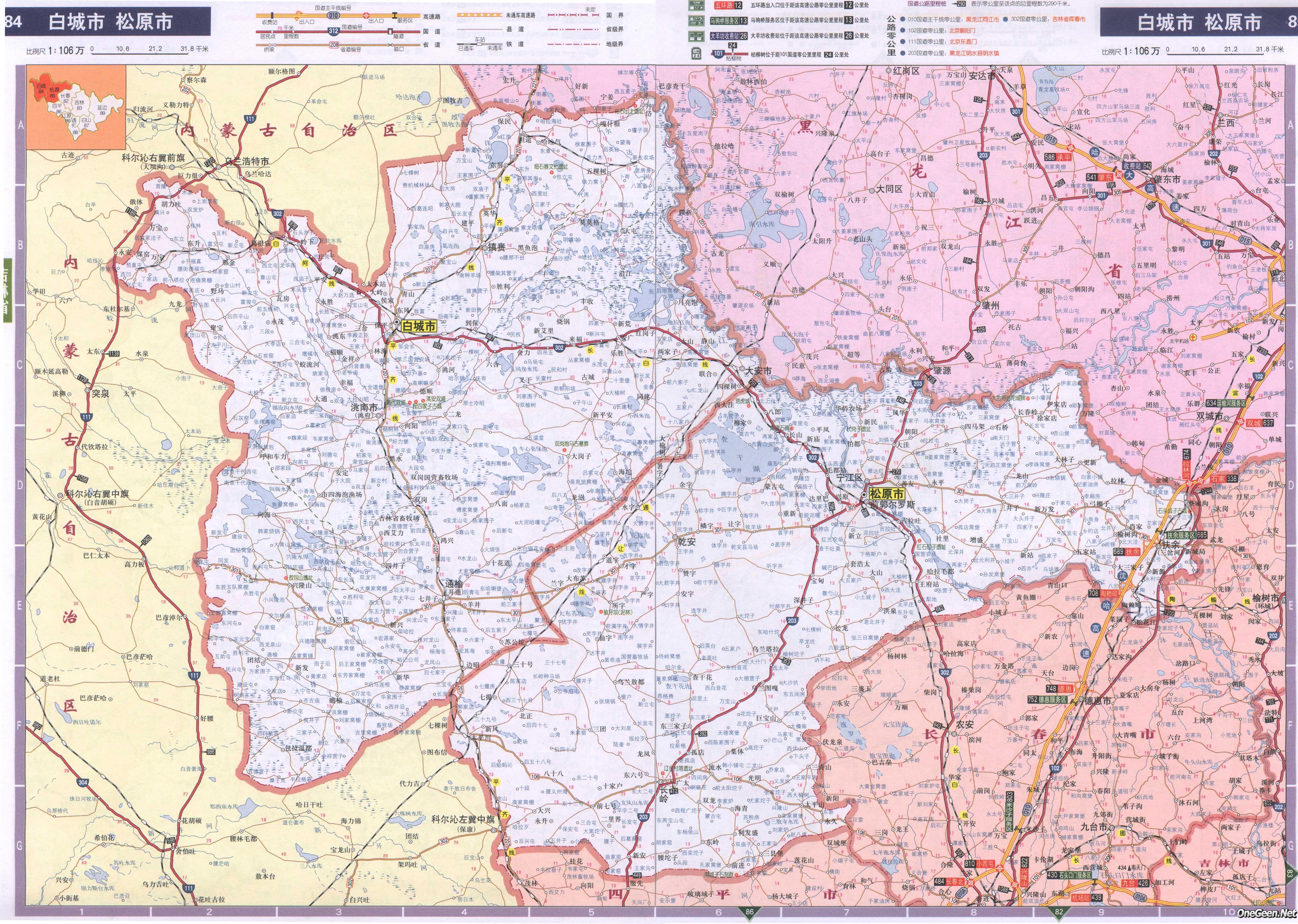白城市行政地图