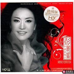 中国金嗓子