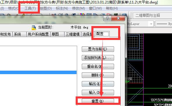 cad08问答不用命令_360移动2010cad大太填充图片