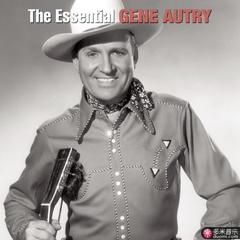 the essential gene autry