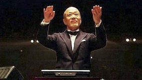 久石让在武道馆音乐会