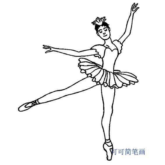 芭蕾舞小女孩简笔画