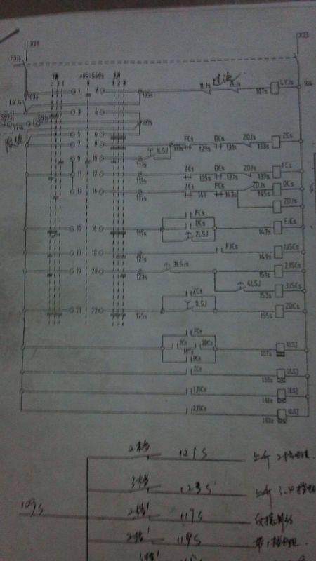 桥式起重机电路图