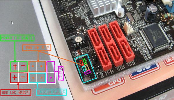 双敏主板ur780gt一s电源开关插线图