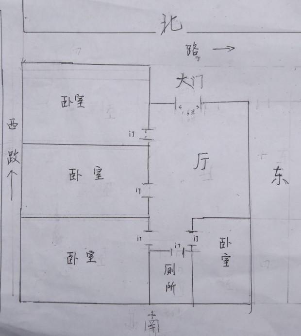 房子地基设计图 平方