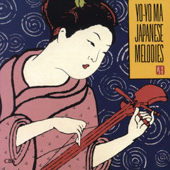 japanese melodies(remastered)