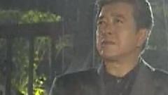 男人的汗 台湾民视<爱>主题曲