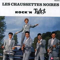 rock'n twis