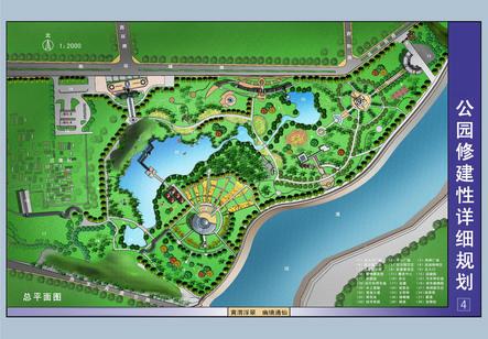 城市公园规划与设计规范